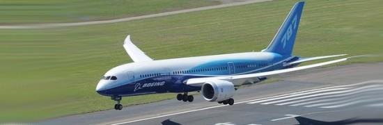 chinos-aerolinea-cancun